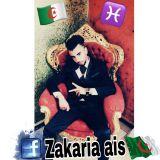 Zakaria, французы